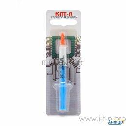 Термопаста - Термопаста КПТ 8  5 гр шприц, 0