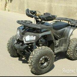 Мото- и электротранспорт - Квадроцикл motoland 250 adventure, 0