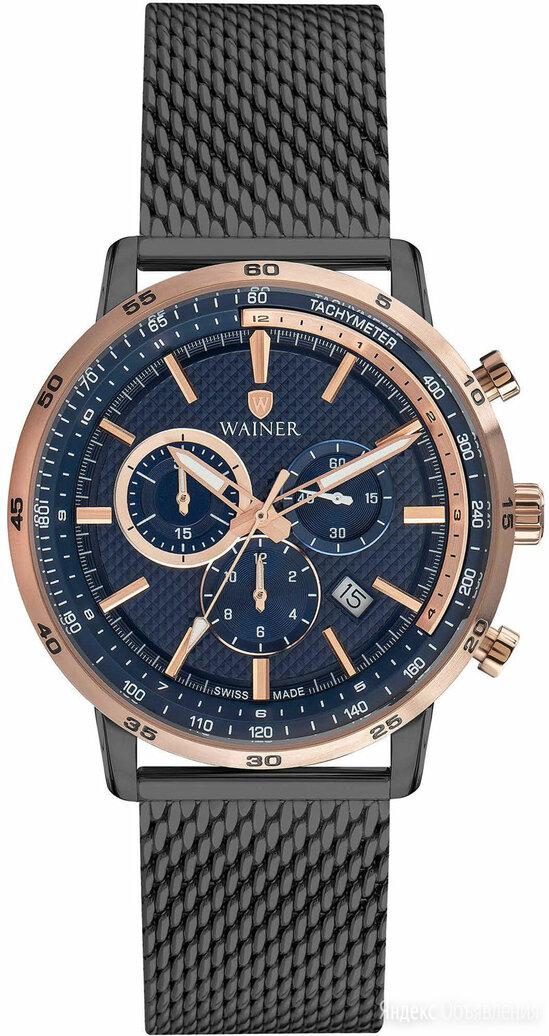 Наручные часы Wainer WA.19043-A по цене 31900₽ - Наручные часы, фото 0