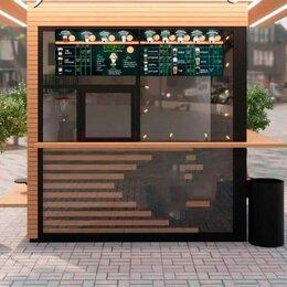 Общественное питание - Кофейня с эксклюзивной технологией обжарки, 0