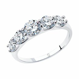 Кольца и перстни - 89010041 Кольцо (Серебро) (размер: 17), 0