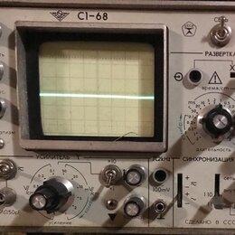 Измерительные инструменты и приборы - Осциллограф универсальный с1-68, 0