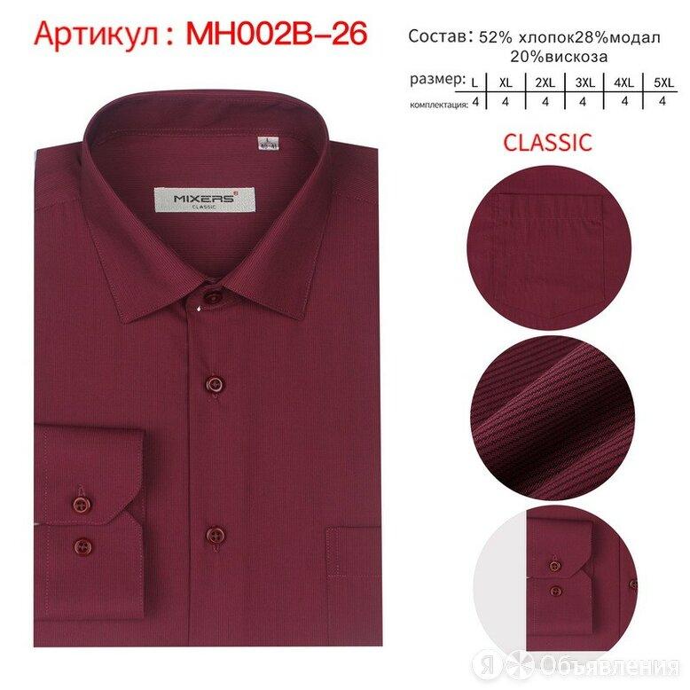 Сорочка MIXERS MН002В-26 по цене 1420₽ - Домашняя одежда, фото 0