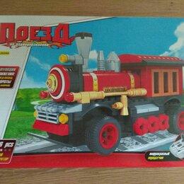 Радиоуправляемые игрушки - Новый конструктор Поезд на радиоуправлении, 0