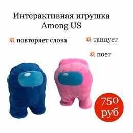 Мягкие игрушки - Плюшевая игрушка among us, 0