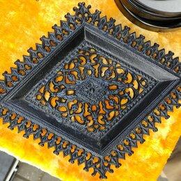 Декоративная посуда - Тарелка каслинское литье ажурная, 0