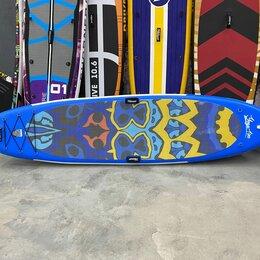 Водные лыжи, вейкбординг и книбординг - Sup доска Stormline Powermax yoga line 10 сапборд, 0