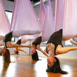 Йога - Гамак для йоги, аэройоги , антигравити пилатес , 0