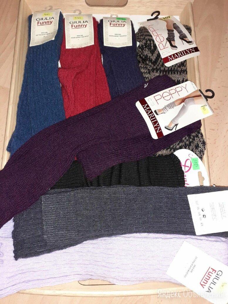 Кашемировые носки женские по цене 350₽ - Колготки и носки, фото 0
