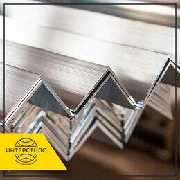 Уголки, кронштейны, держатели - Уголок алюминиевый неравнополочный АД31Т1 100х50х5 мм ГОСТ 8617-81, 0