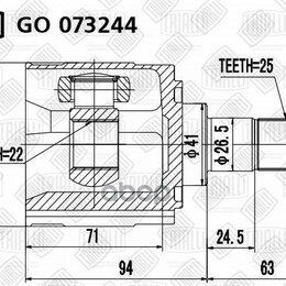 Отопление и кондиционирование  - Шрус Внутренний Kia Rio Ii 05- 1.4/1.6 Dohc Mt/..., 0