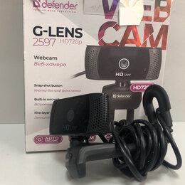 Веб-камеры - Вебкамера Defender, 0