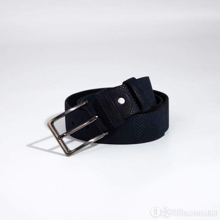 Ремень мужской, ширина 4 см, винт, пряжка металл, цвет синий по цене 1078₽ - Ремни, пояса и подтяжки, фото 0