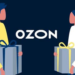 Подарочные сертификаты, карты, купоны - Электронный подарочный сертификат OZON на 30% дешевле, 0