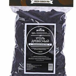 Уголь - Уголь древесный Green Garden Pro 1л, 0