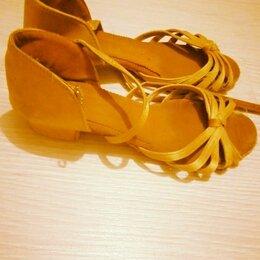 Обувь для спорта - Туфли для бальных танцев , 0