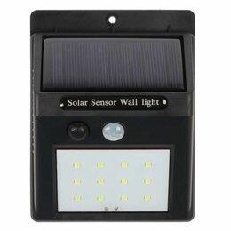 Системы Умный дом - Solar sensor wall light полярность батареи, 0