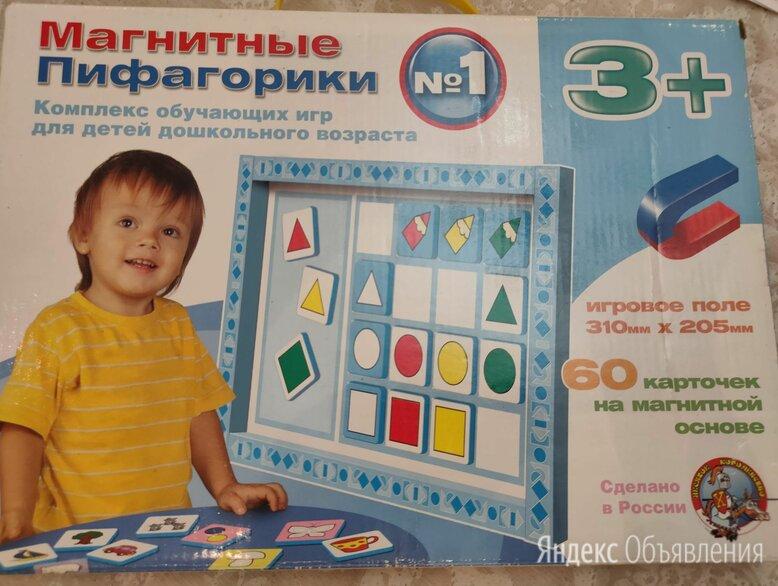 Десятое королевство обучающая игра магнитные пифагорики 3++ по цене 150₽ - Обучающие материалы и авторские методики, фото 0