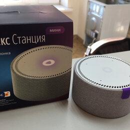Акустические системы - Яндекс станция мини, 0