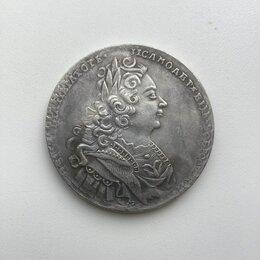 Монеты - Монета 1 рубль Петр II 1727 год (копия), 0