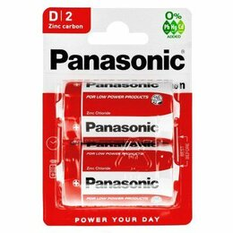 Батарейки - PANASONIC  R20 Zink Carbon BL*2 батарейка (24/120), 0
