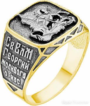 Печатка Серебро России 1-120CHZ-43307_22 по цене 1830₽ - Кольца и перстни, фото 0