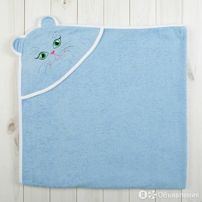 Детский уголок Махровый Киска вышивка 120х120 см (голубой) по цене 1100₽ - Полотенца, фото 0