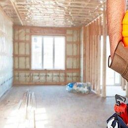 Архитектура, строительство и ремонт - Ремонтно-строительные работы, 0