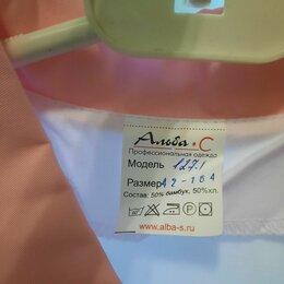 Одежда и аксессуары - Медицинский халат, 0