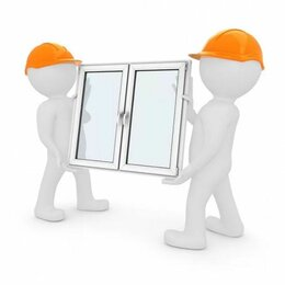 Монтажники - Монтажники окон дверей из ПВХ и алюминия, 0