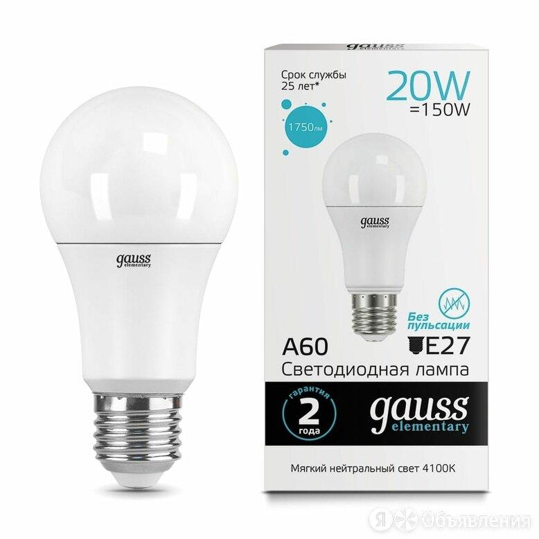 Лампа Gauss LED Elementary A60 20W E27 4100K по цене 242₽ - Лампочки, фото 0