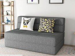 Диваны и кушетки - Новый Диван кровать матрац, 0