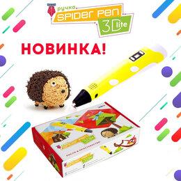 Подарочные наборы - 3D Ручка Spider Pen LITE с ЖК дисплеем, 0