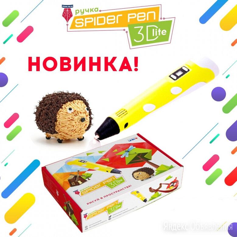 3D Ручка Spider Pen LITE с ЖК дисплеем по цене 1790₽ - Игровые приставки, фото 0