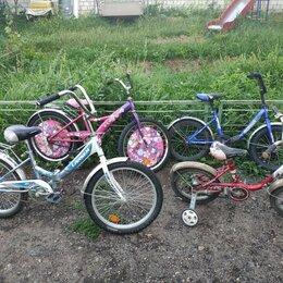 Велосипеды - Велосипед детский, подростковый, 0