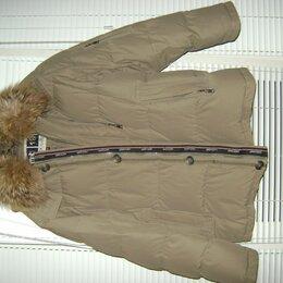 Пуховики - Пуховик зимний мужской с капюшоном, 0