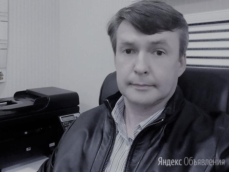 Бухгалтерские услуги (Главный бухгалтер, опыт17лет) - Финансы, бухгалтерия, фото 0
