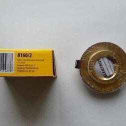 Встраиваемые светильники - Точечный светильник (8160/2), 0