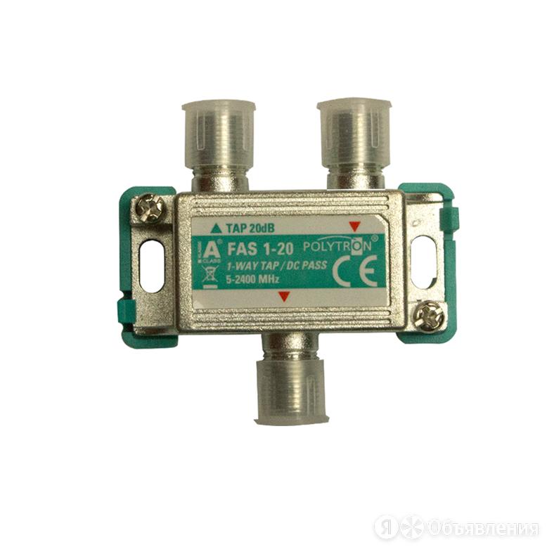 Ответвитель ПЧ Polytron FAS 1-20 по цене 350₽ - Сварочные аппараты, фото 0