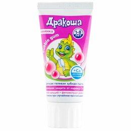 Зубная паста - ДРАКОША Лунтик Зубная паста гелевая Bubble Gum   1-8 лет, 0