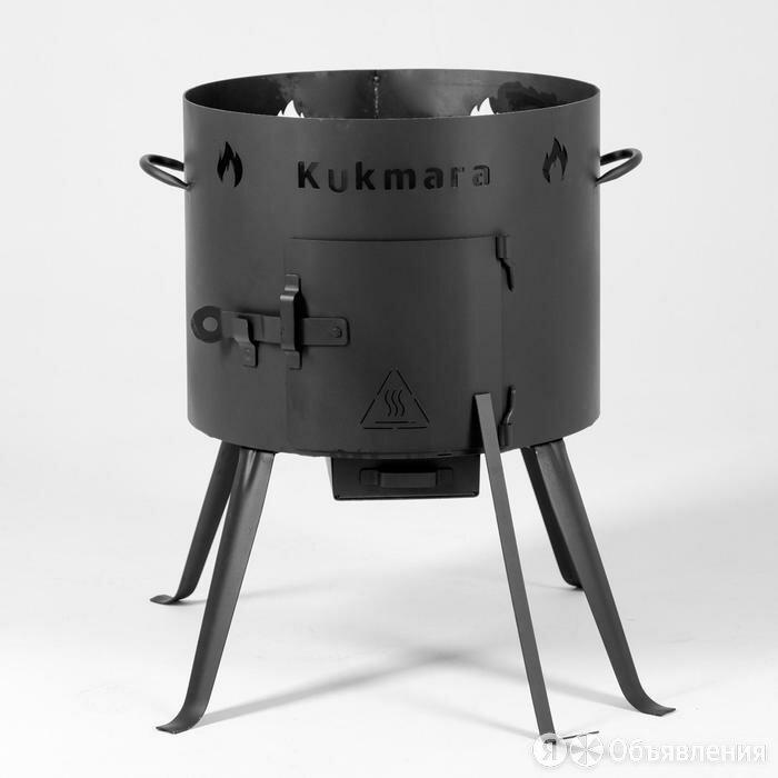Печь для казана 12 л, сталь 2 мм, диаметр 408 мм по цене 5999₽ - Печи для казанов, фото 0