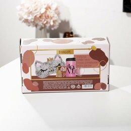 Наборы для пикника - Подарочный набор 'Жена, мама, босс', маска для сна, термостакан, спонж 2шт, о..., 0