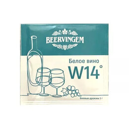 Ингредиенты для приготовления напитков - Винные дрожжи BEERVINGEM White Wine W14, 0