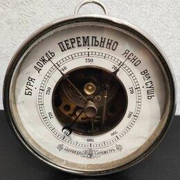 Метеостанции, термометры, барометры - Царский анероидный барометр, 0