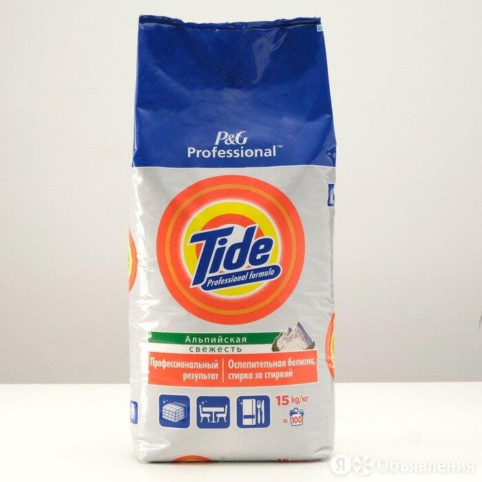 """Tide Стиральный порошок Tide Professional Expert """"Альпийская cвежесть"""", автом... по цене 2561₽ - Бытовая химия, фото 0"""