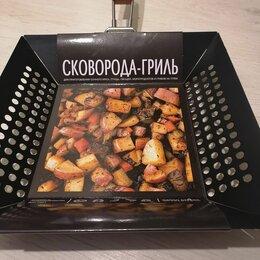 Аксессуары для грилей и мангалов - Сковорода гриль. Новая, 0
