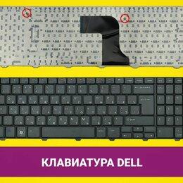 Аксессуары и запчасти для ноутбуков - Клавиатура для ноутбуков DELL, 0