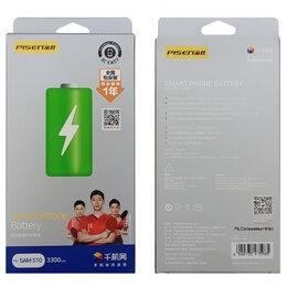Аккумуляторы - Аккумулятор для Samsung EB-BG973ABU , 0