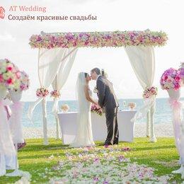 Организация мероприятий - Организация свадеб, 0