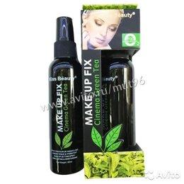 Для лица - Спрей-фиксатор для макияжа Make Up Fix Green Tea, 0